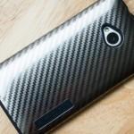Incipio DualPro Carbon Fiber zaštitna maska za HTC One
