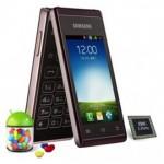 Samsungov preklopni Androd s dva ekrana službeno predstavljen u Kini